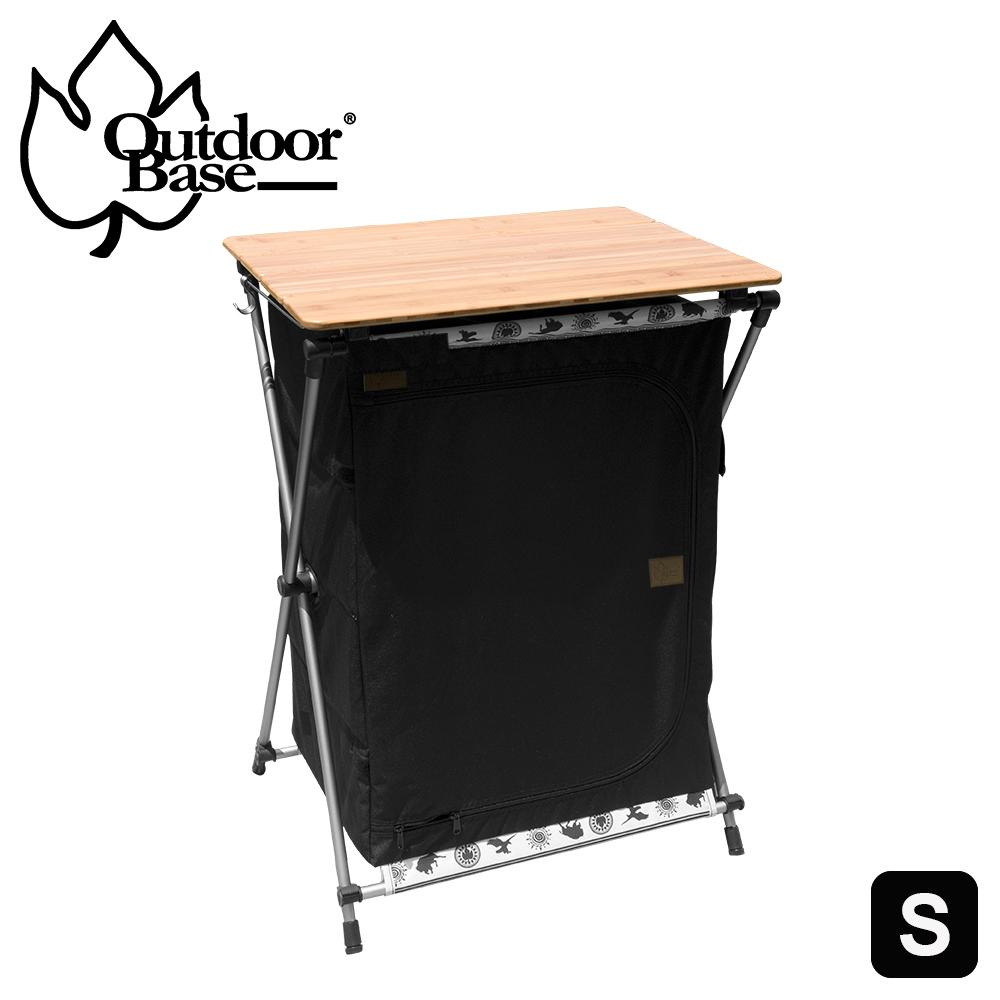 【OutdoorBase】納米鋁合金輕量餐廚桌-露營 工作桌 行動廚房 料理桌 速可搭廚房桌DIY 25841