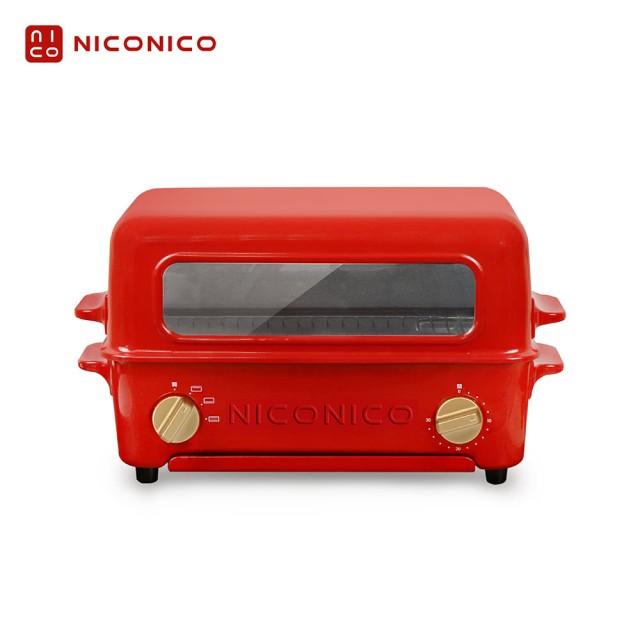 【NICONICO】掀蓋燒烤式蒸氣烤箱(NI-S805) For 蝦皮