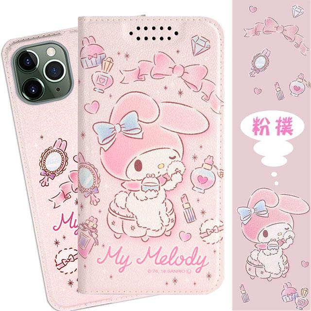 【美樂蒂】iPhone 11 Pro Max (6.5吋) 甜心系列彩繪可站立皮套(粉撲款)