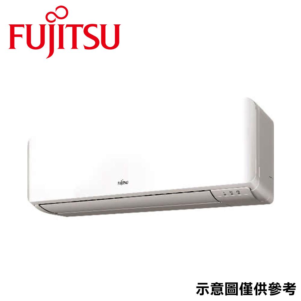 現買現折【FUJITSU富士通】3-5坪R32高級變頻冷專分離式AOCG/ASCG-028CMTB
