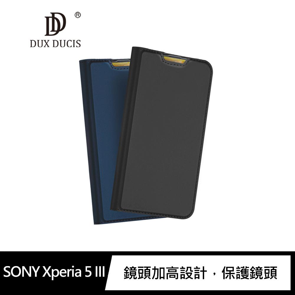 DUX DUCIS SONY Xperia 5 III SKIN Pro 皮套(藍色)