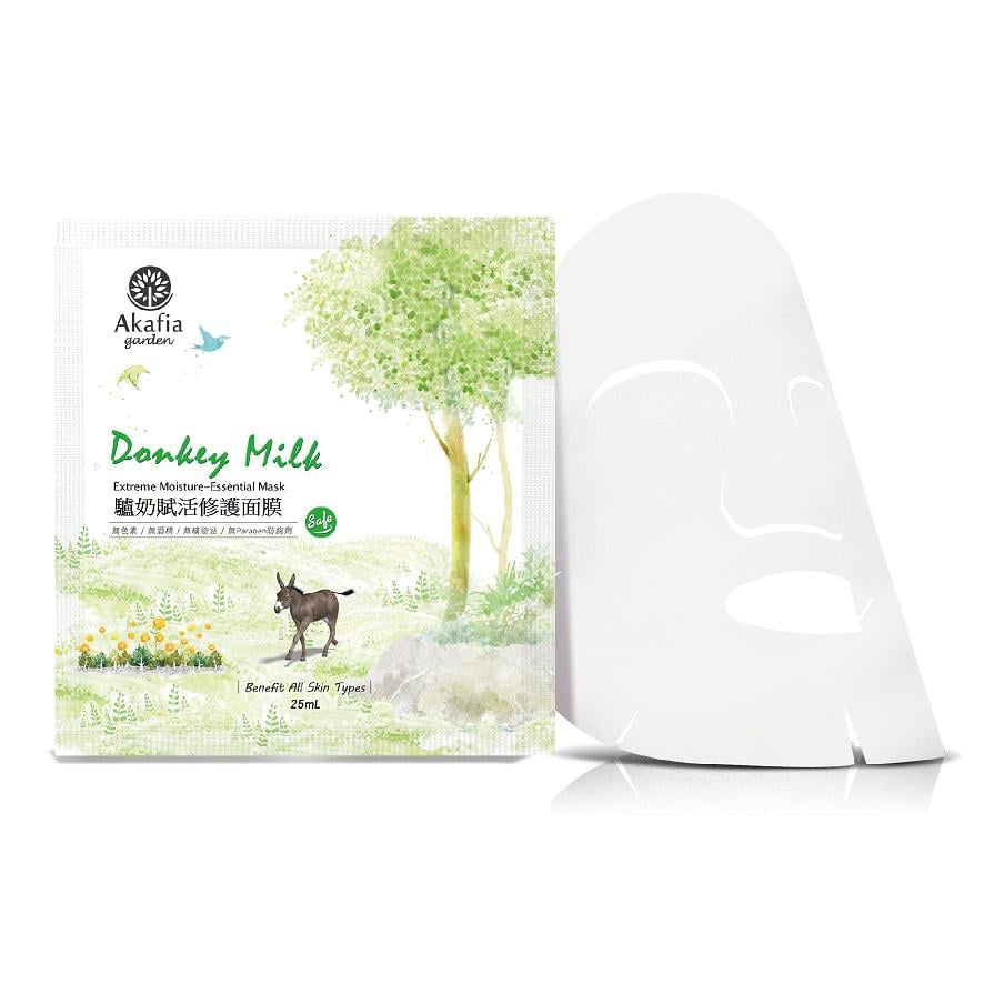 【Akafia garden 阿卡菲花園】驢奶賦活修護面膜