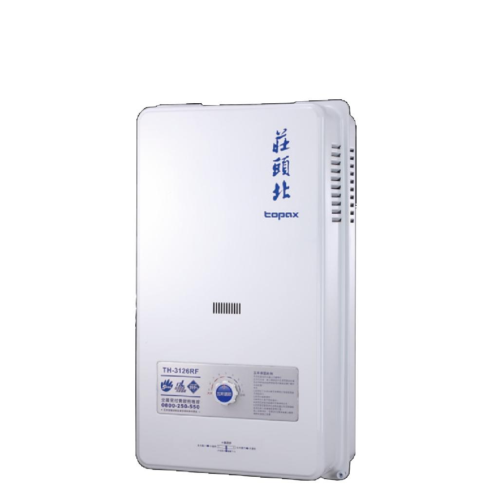 (全省安裝)莊頭北10公升屋外型13排火(與TH-3106RF同款)熱水器桶裝瓦斯TH-3000TRF_LPG