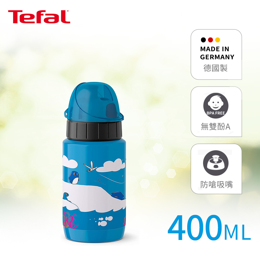 法國特福 K3190412 輕量不鏽鋼隨行瓶 0.4L-企鵝