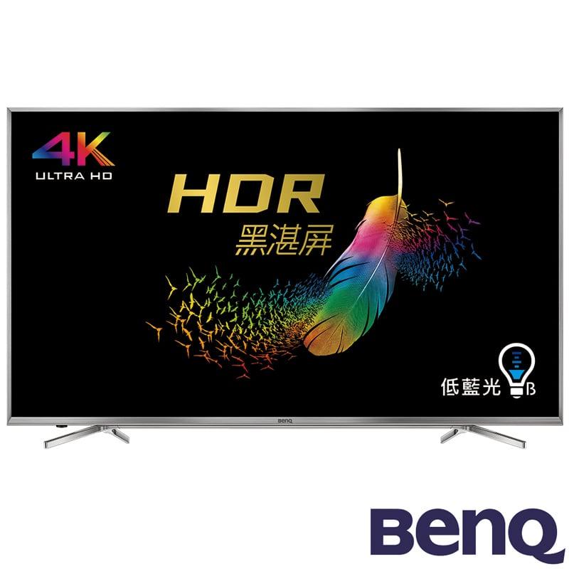 BenQ 55吋 4K HDR護眼連網大型液晶顯示器+視訊盒55SY700(含桌機安裝+東元吸塵器XYFXJ060+快煮壺XYFYK170)