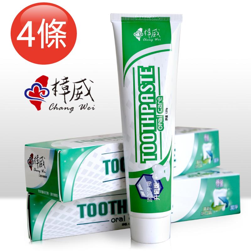 【樟威嚴選】牛樟芝牙膏x4條(120g/條)