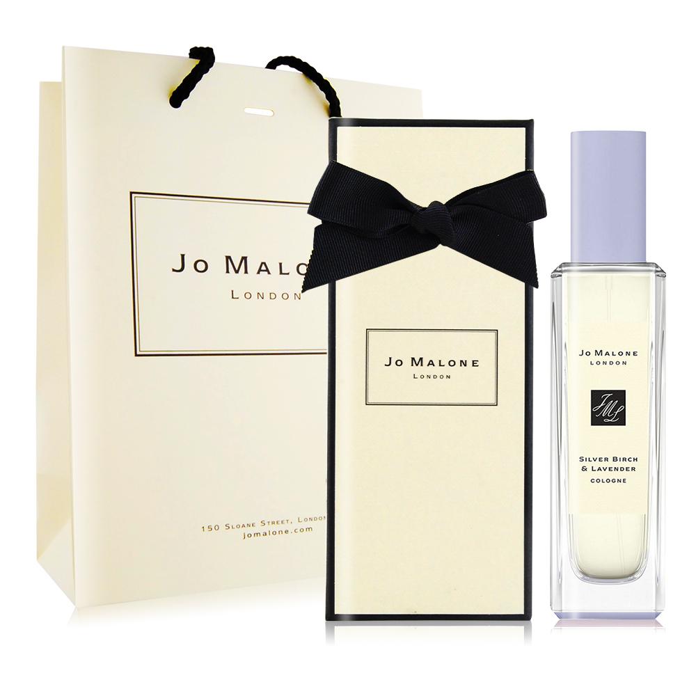 Jo Malone 白樺樹與薰衣草香水(30ml)[附禮盒緞帶]-英倫限定國際航空版