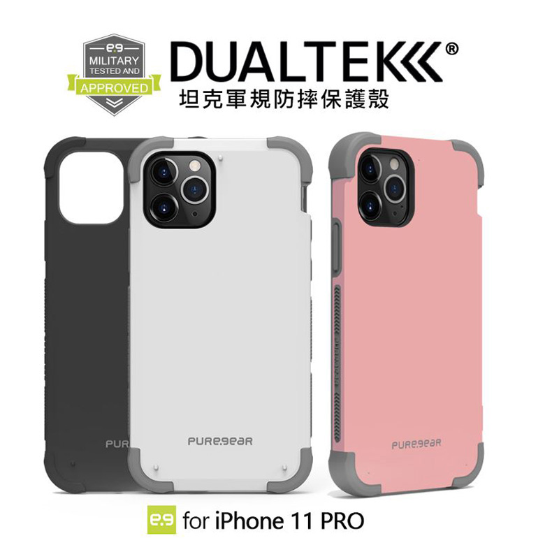 Puregear DUALTEK坦克保護殼 iPhone 11 Pro (消光黑)