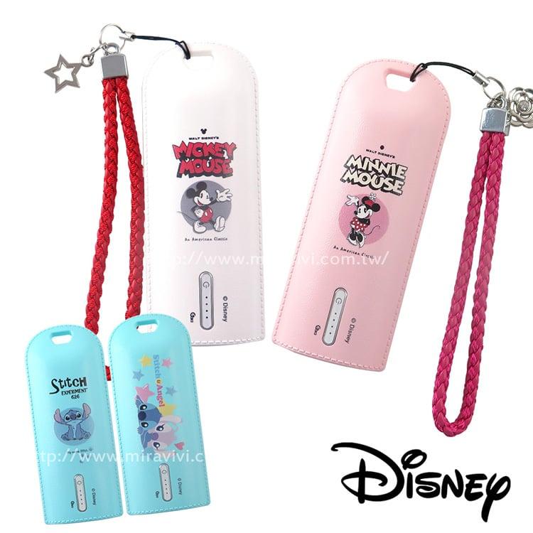 Disney迪士尼史迪奇情侣經典主題5200mAh隨身型皮革行動電源