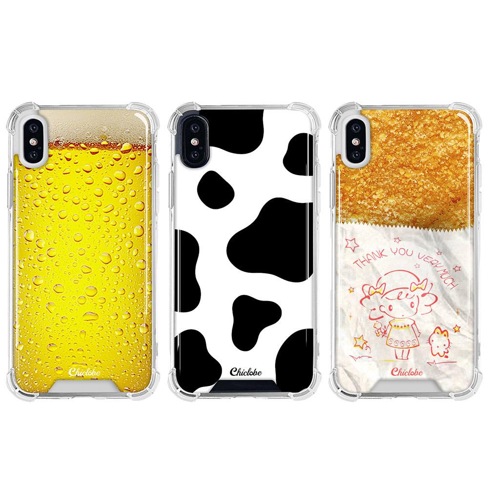 Chiclobe Apple iPhone Xs Max 反重力防摔殼 - 美食系列(啤酒)