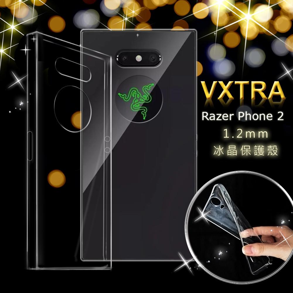 VXTRA 超完美 雷蛇 Razer Phone 2 冰晶1.2mm透明保護套