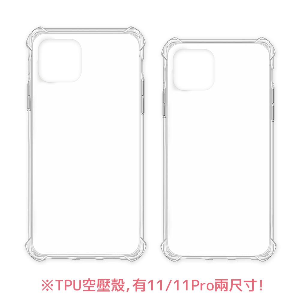 aibo iPhone 11 Pro 手機保護殼-TPU空壓殼