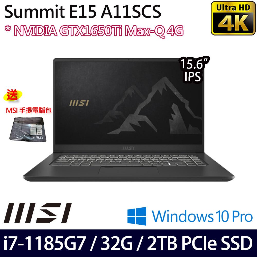 《MSI 微星》Summit E15 A11SCS-092TW(15.6吋UHD/i7-1185G7/32G/2TB/GTX1650Ti/W10P/特仕版)