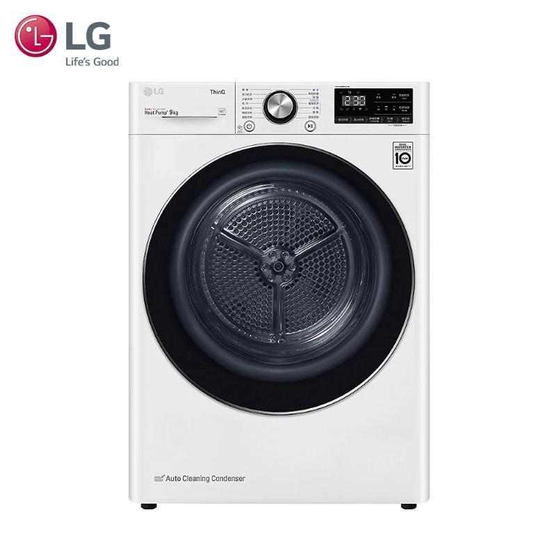 LG 9公斤 變頻除濕免曬衣乾衣機 WR-90VW【贈基本安裝】