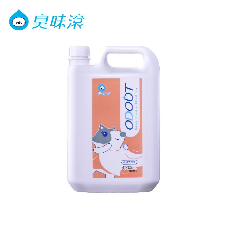 ODOUT臭味滾 貓用布類洗潔液4000ml