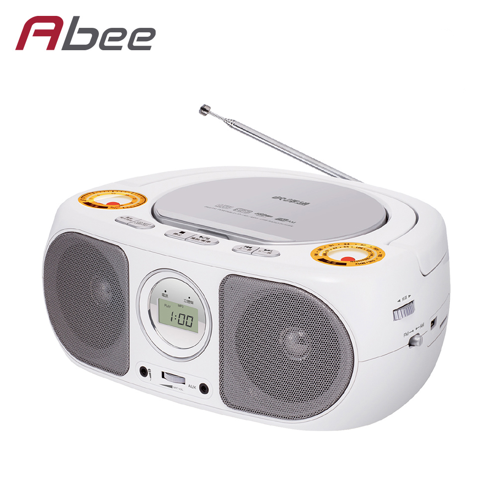 【Abee 快譯通】手提CD立體聲音響(CD31)