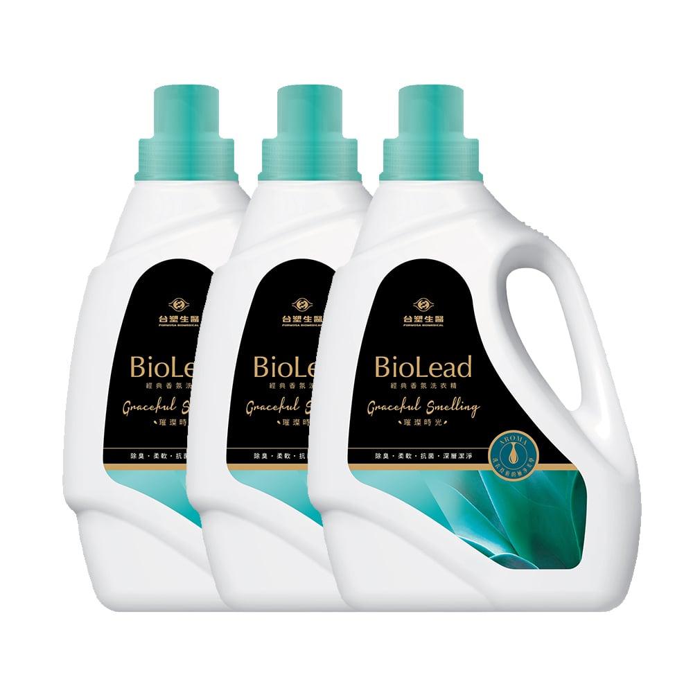 《台塑生醫》BioLead經典香氛洗衣精 璀璨時光2kg(3瓶入)
