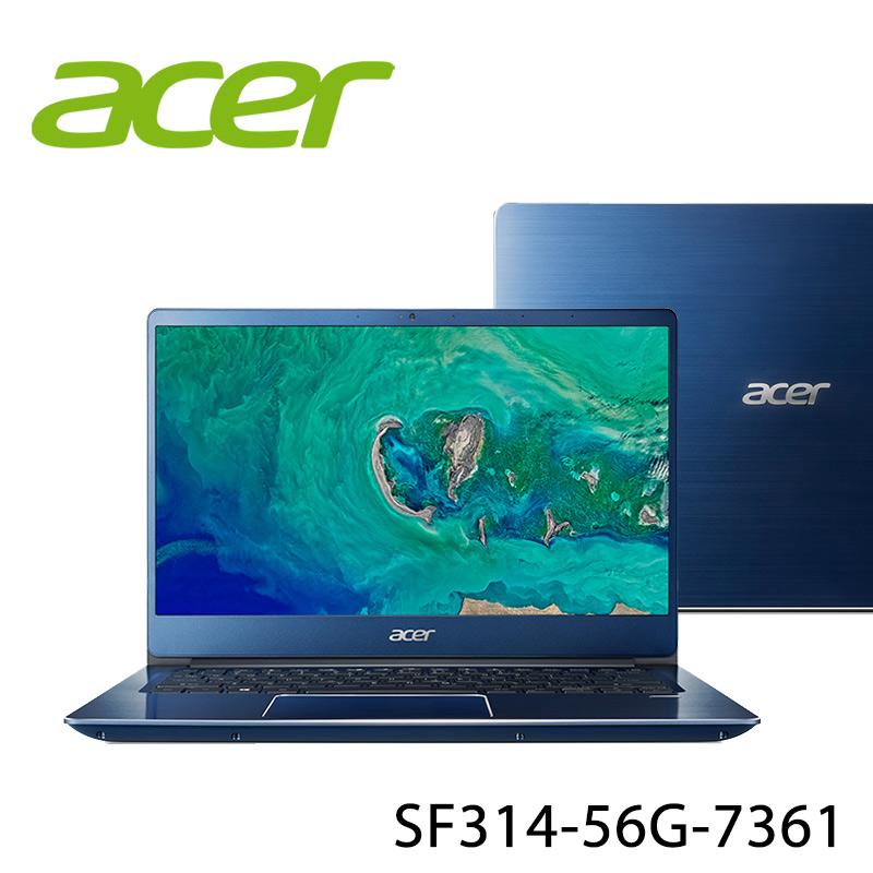 【ACER宏碁】SF314-56G-7361 藍 14吋 筆電-送無線鼠+電腦除塵刷(贈品隨機出貨)