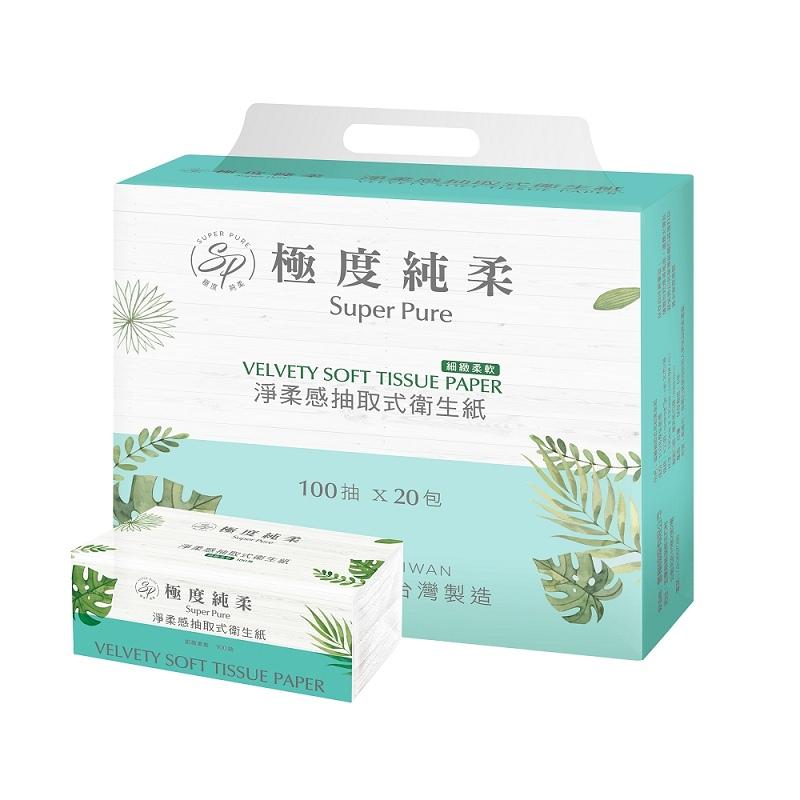 Superpure極度純柔淨柔感抽取式花紋衛生紙100抽80包/箱