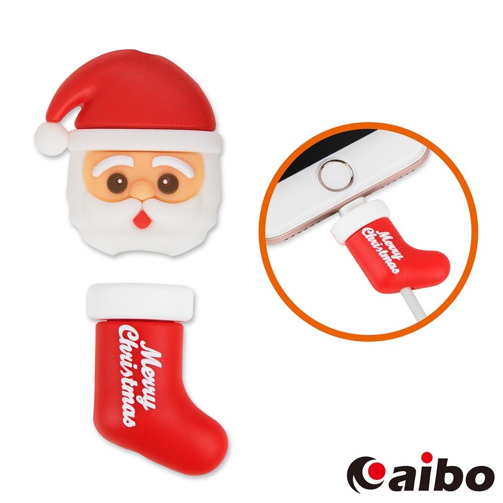 X-mas聖誕快樂 可愛造型保護線套-B 聖誕老人+襪子