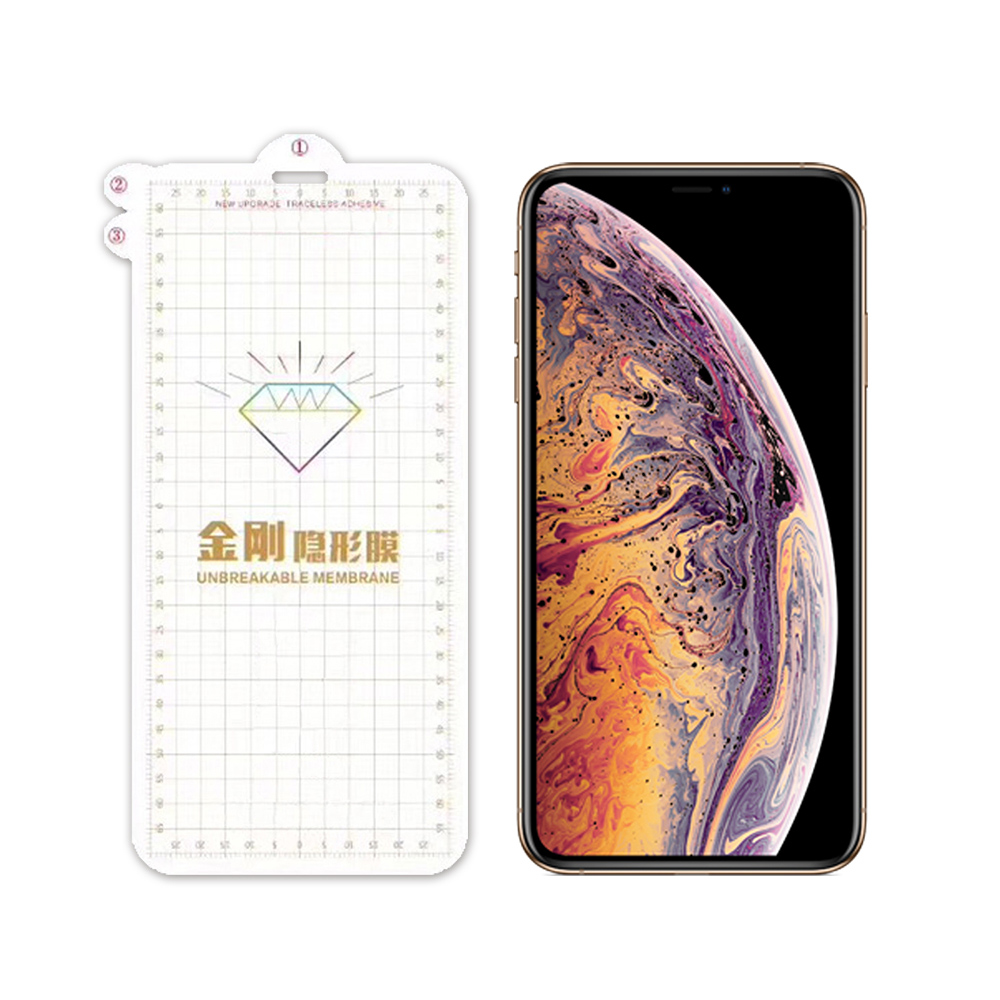 QinD Apple iPhone Xs Max 金剛隱形膜