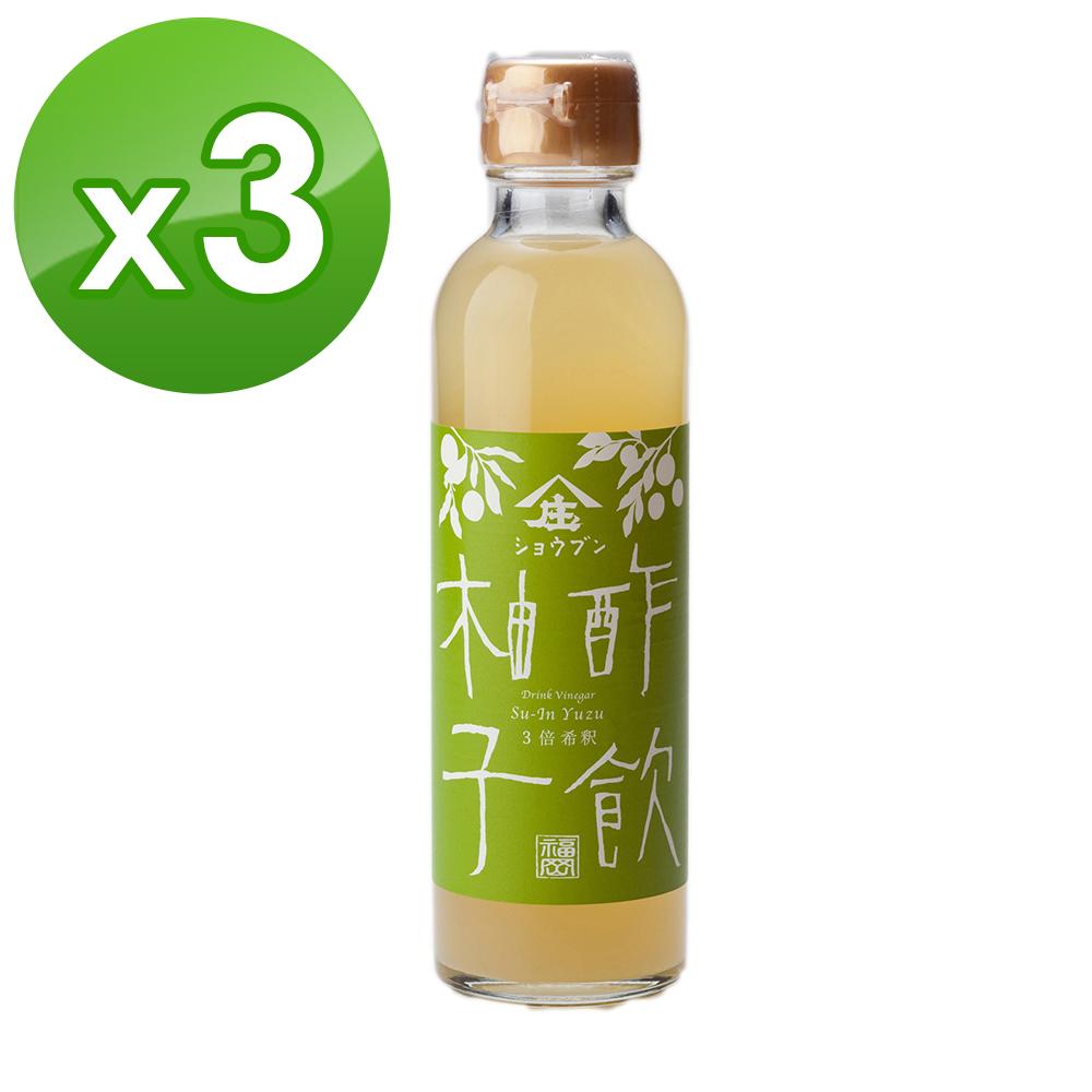 【庄分酢】柚子原汁蜂蜜酢(200ml/瓶)x3瓶