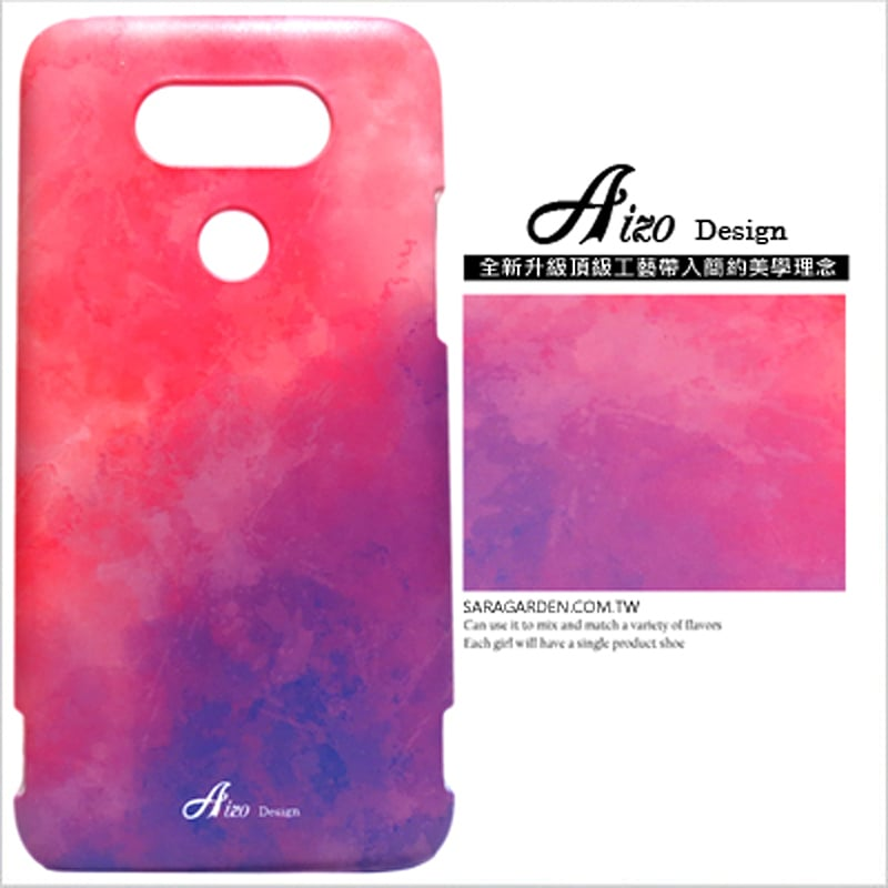 【AIZO】客製化 手機殼 ASUS 華碩  Zenfone2 laser 5吋 ZE500KL 漸層粉紫 保護殼 硬殼