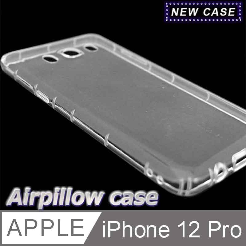 iPhone 12 Pro TPU 防摔氣墊空壓殼