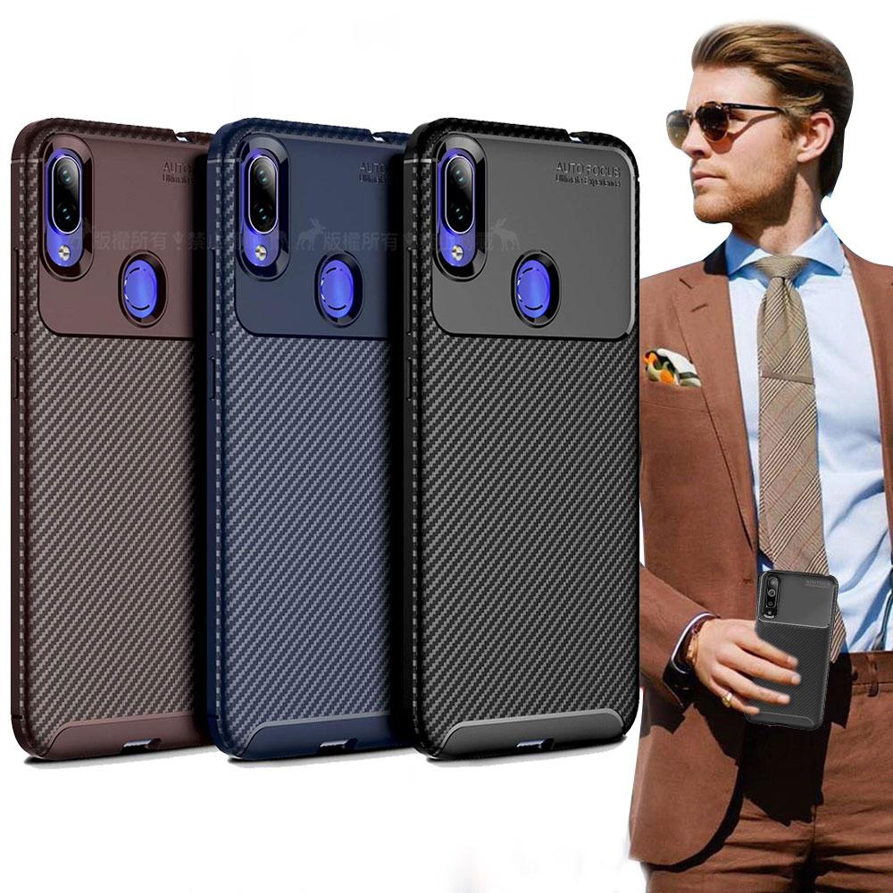 爵士焦點 紅米Note 7 碳纖維防指紋軟式手機殼(西洋藍)