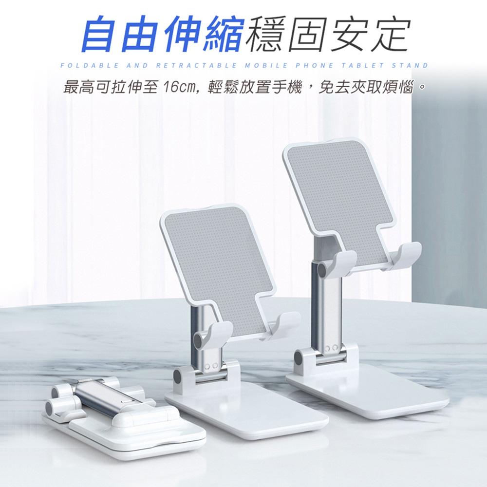 多角度超級摺疊伸縮手機支架 T1 鋁合金 隨機色