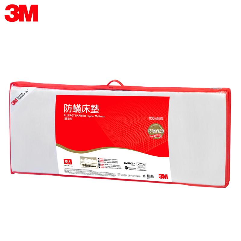 【3M】低密度標準型防螨床墊(5.0x6.2雙人)