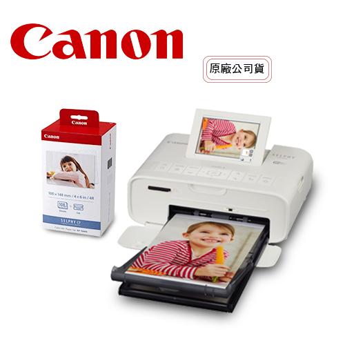 Canon CP1300 相片印表機 相印機 印相機 白色 公司貨【54+108張相紙含色帶組合】