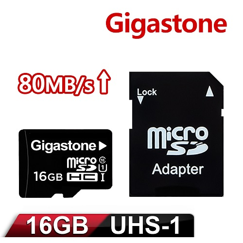 Gigastone 立達國際 16GB MicroSDHC UHS-I 高速記憶卡(附轉卡)