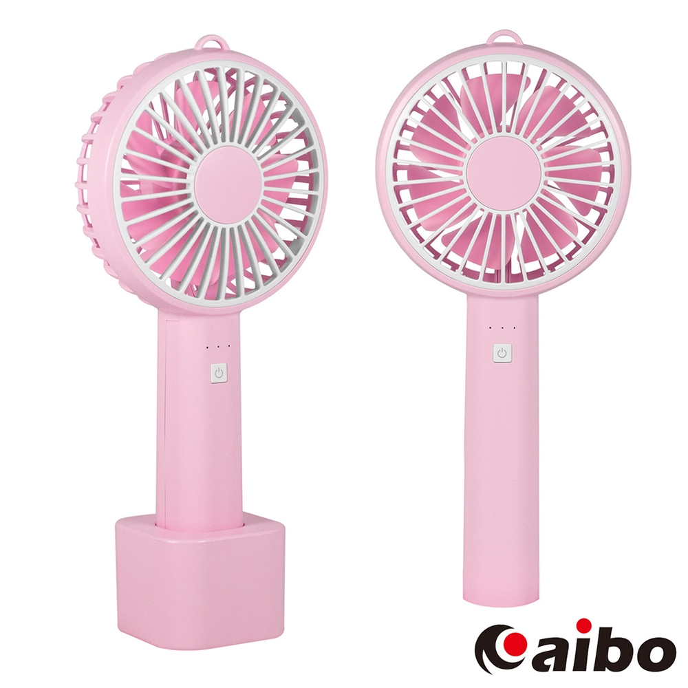 aibo AB14 桌立/手持兩用 北歐風USB充電隨身風扇(可調速)-珊瑚粉