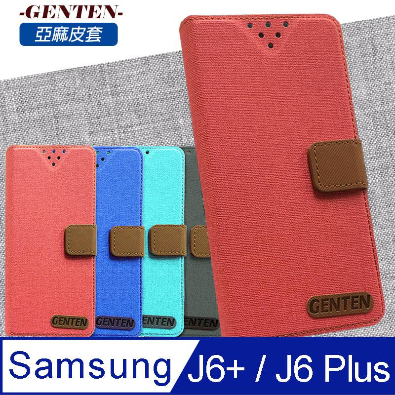 亞麻系列 Samsung Galaxy J6+ / J6 Plus 插卡立架磁力手機皮套(綠色)