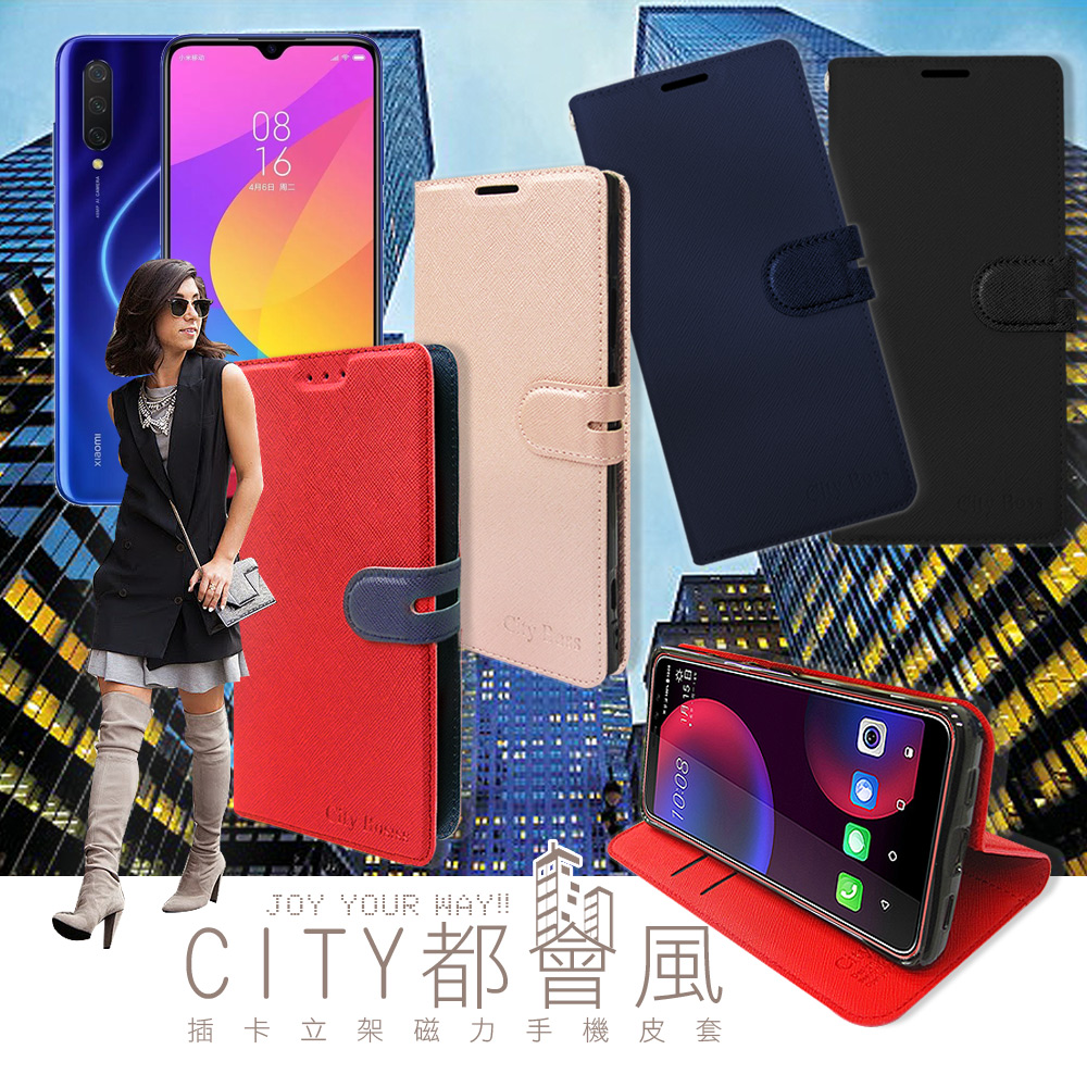 CITY都會風 小米A3 插卡立架磁力手機皮套 有吊飾孔 (瀟灑藍)