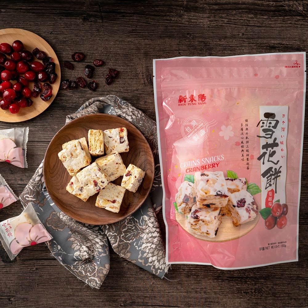 【新東陽】雪花餅-蔓越莓(180g*5包)