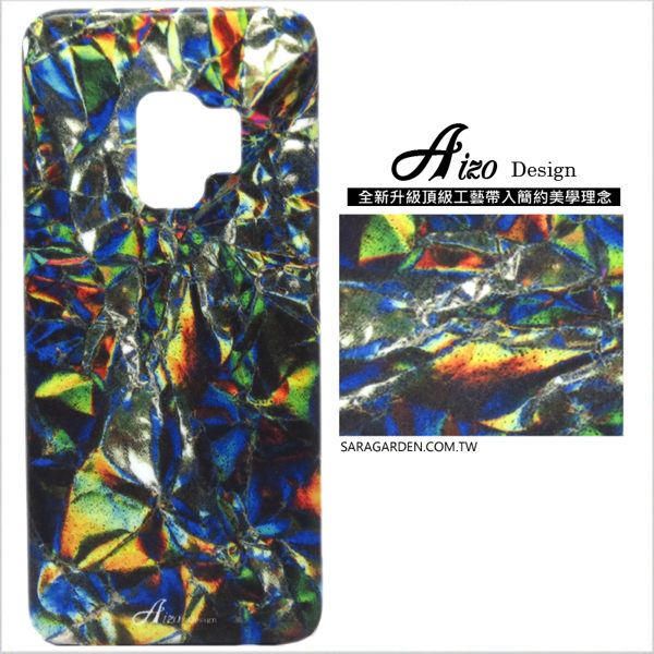 【AIZO】客製化 手機殼 蘋果 iPhone7 iphone8 i7 i8 4.7吋 保護殼 硬殼 金屬光感