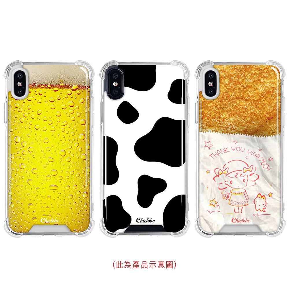 Chiclobe Apple iPhone XR 反重力防摔殼 - 美食系列(啤酒)