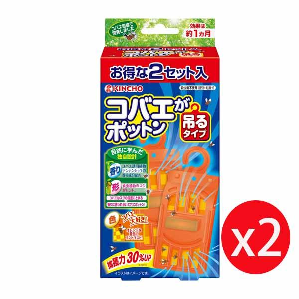日本金鳥KINCHO果蠅誘捕吊掛(2個入)強效型*2盒