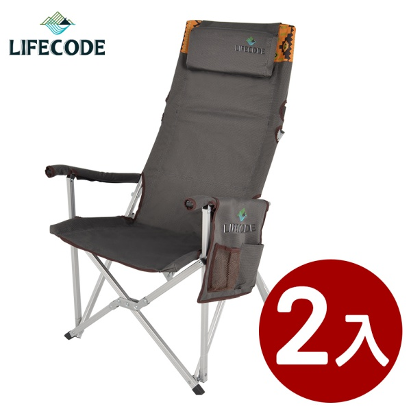 LIFECODE《瑪雅》豪華加高大川椅/折疊椅-椅背可折(文件袋+頭枕+提袋裝)-鐵灰(2入)