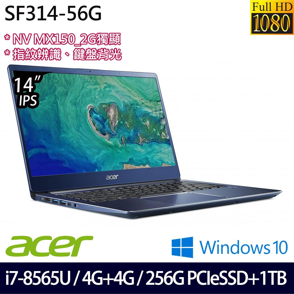 《Acer 宏碁》SF314-56G-70N0(14吋HD/i7-8565U/4G+4G/256GB PCIeSSD+1TB/Win10/MX150 2G獨顯)