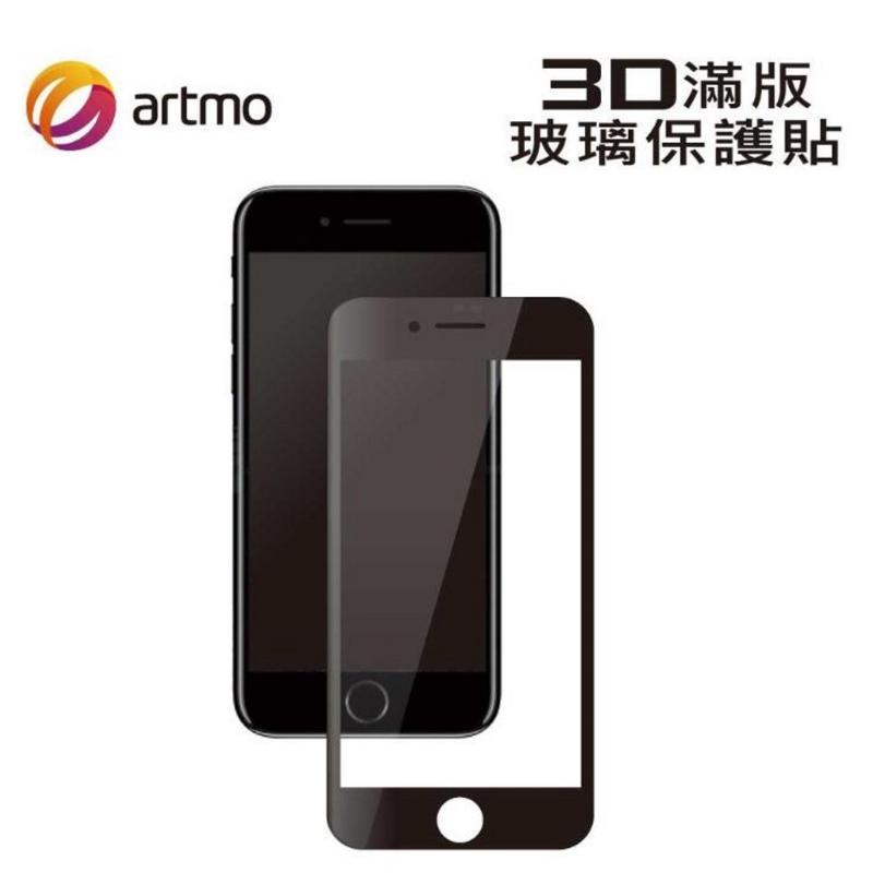 artmo 3D滿版玻璃貼 Apple iPhone XR