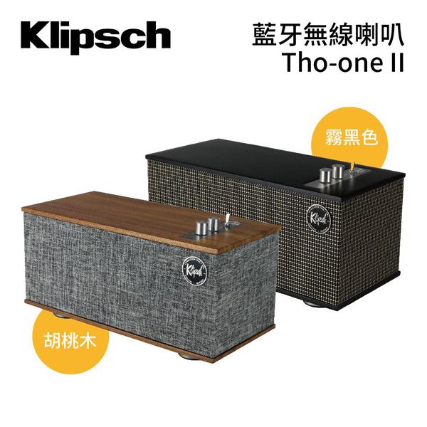 【美國古力奇 Klipsch】3.5mm 藍牙無線喇叭 THE-ONE-II 胡桃木