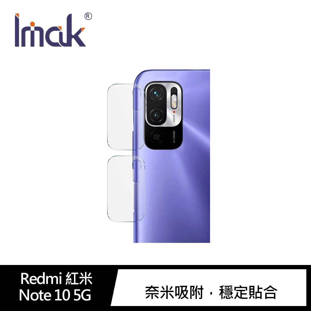 Imak Redmi Note 10 5G/POCO M3 Pro 5G 鏡頭玻璃貼