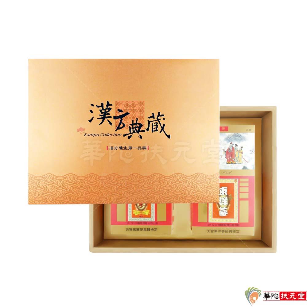 華陀扶元堂 天官雙蔘禮盒1盒(高麗蔘茶包35入+東洋蔘茶包35入)