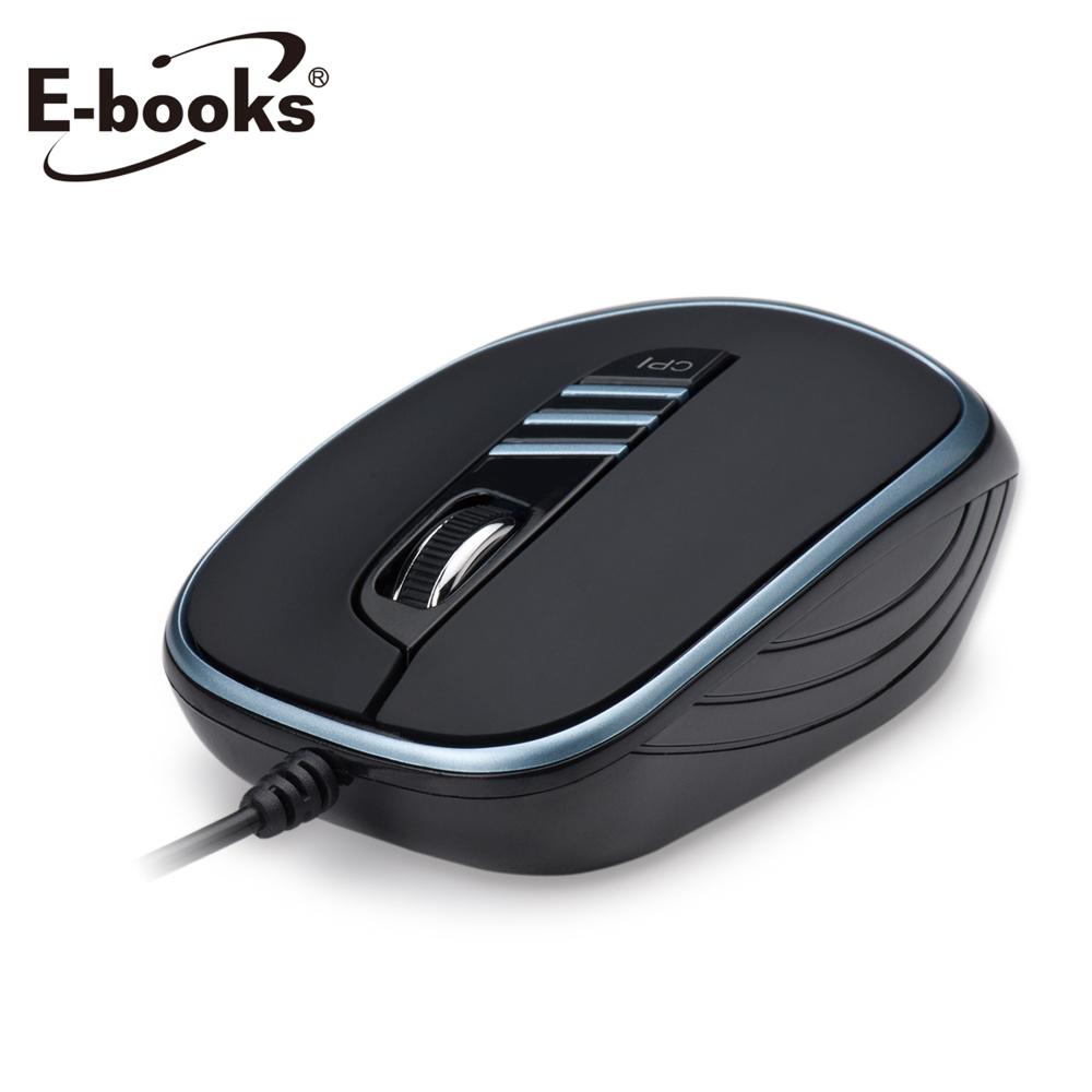 E-books M39 四段切換1600CPI光學滑鼠-藍