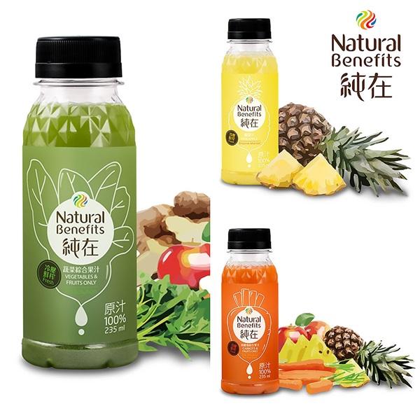 《純在》冷壓鮮榨蔬果汁4瓶(235ml/瓶)(鳳梨汁*1+胡蘿蔔綜合果汁*1+蔬菜綜合果汁*2)