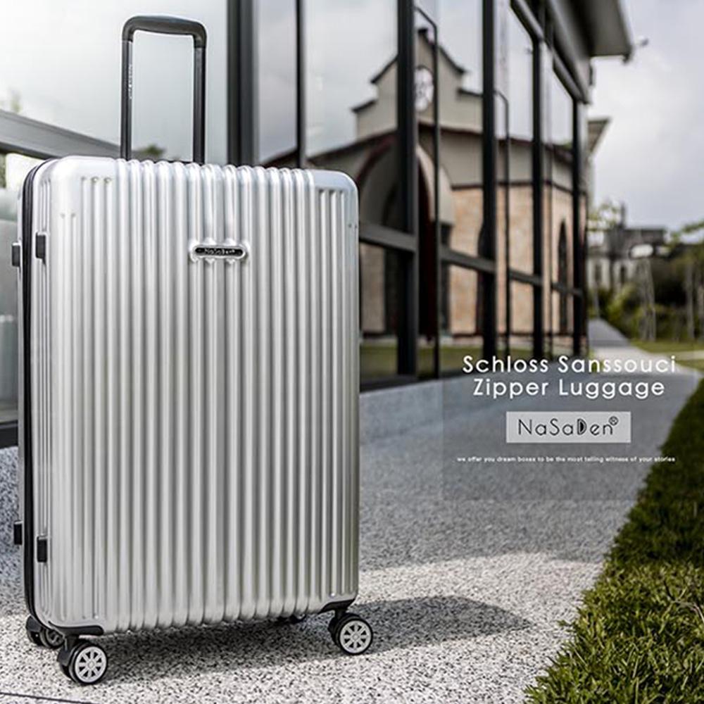 【德國品牌NaSaDen】新無憂系列22吋超輕亮面珠光行李箱(TSA海關鎖行李箱/班貝格銀)