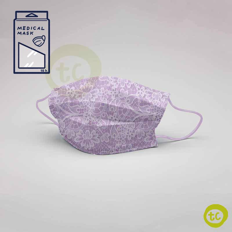 【台衛】雙鋼印口罩 蕾絲款〈紫色〉 (10入/盒)
